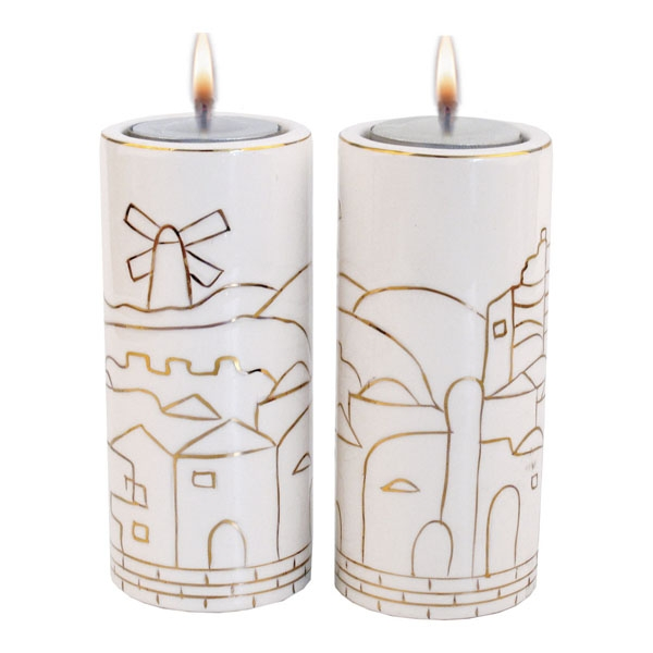 Jerusalem Candle Holders - Gold and White