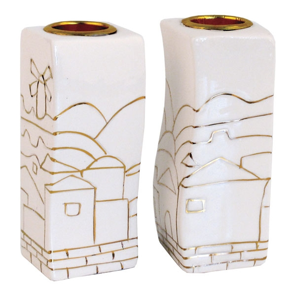Jerusalem Candlesticks - Gold and White