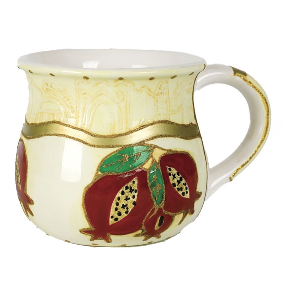Hand  Washing Cup - Pomegranate