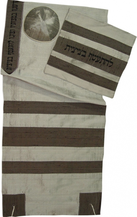 Embroidered Blessing Tallit-Gray on Gray
