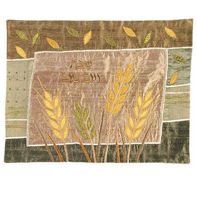 Challah Cover - Raw Silk Applique'd with Wheat Design-Gold