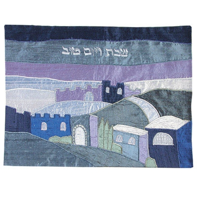 Challah Cover - Raw Silk Applique'd with Jerusalem Panorama -Blue