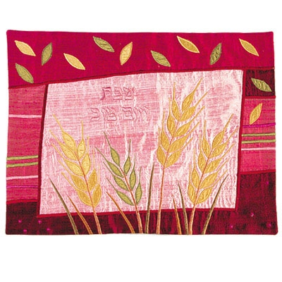 Challah Cover - Raw Silk Applique'd with Wheat Design-Maroon