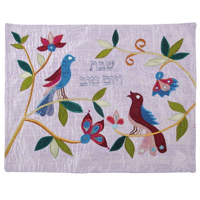 Challah Cover - Raw Silk Applique'd with Pair of Birds Design-Blue