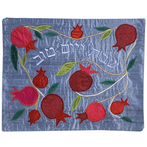 Challah Cover - Raw Silk Applique'd with Pomegranates and Leaves-Blue