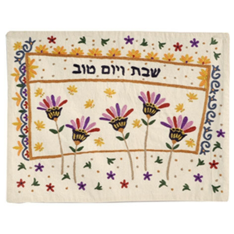 Challah Cover - Hand Embroidered with Flowers Design
