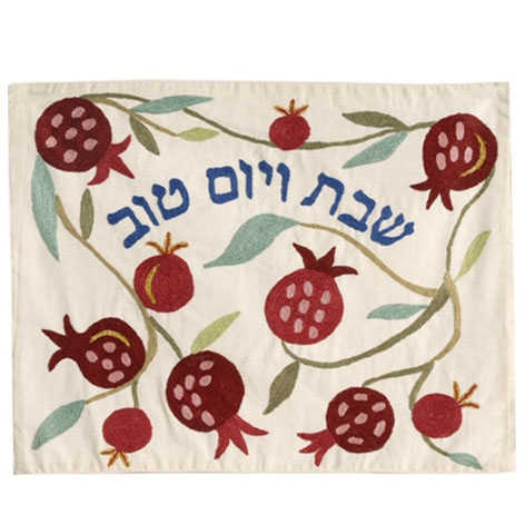 Challah Cover Hand Embroidered With Large Pomegranate