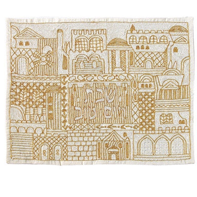 Challah Cover - Hand Embroidered with Jerusalem Design -Gold