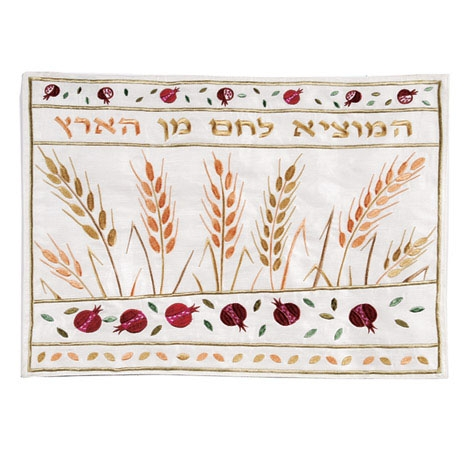 Challah Cover - Machine Embroidered with Wheat Design