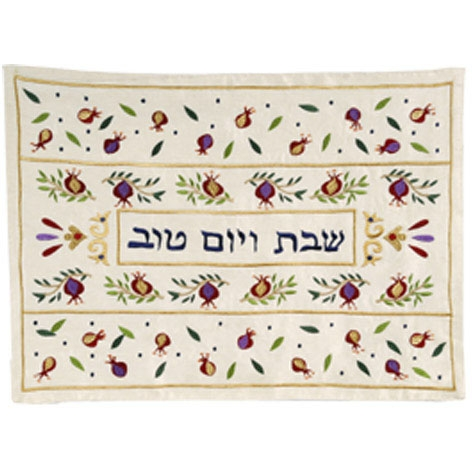 Challah Cover - Machine Embroidered with Pomegranates