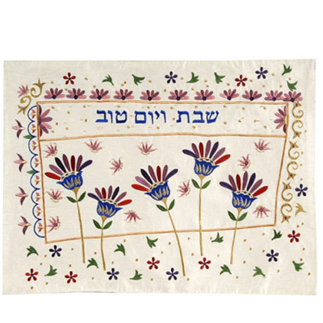 Challah Cover - Machine Embroidered with Flower Design