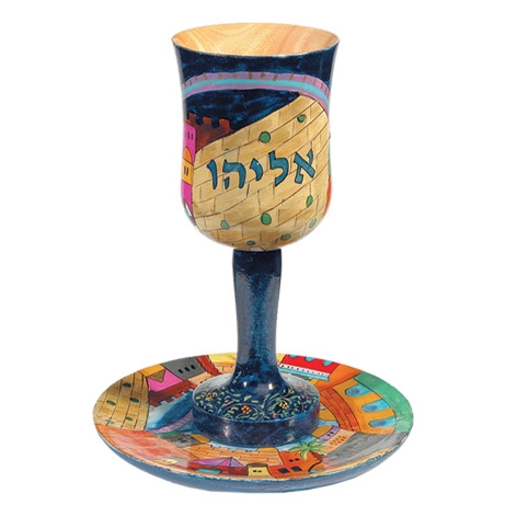 Large Kiddush Cup Set - Elijah's Cup