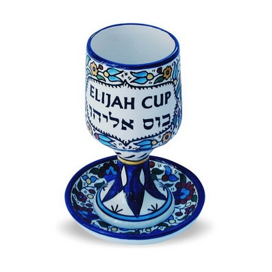 Armenian Kiddush Cup Set - Cup of Elijah
