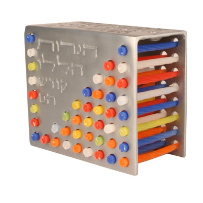 Square Hanukkah Menorah - Unique Candle Storage - Silver