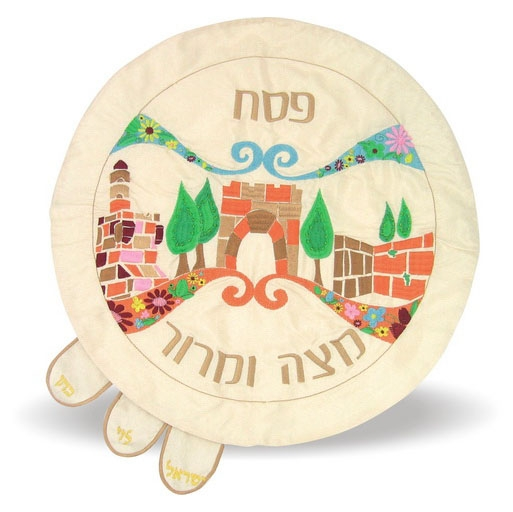 Embroidered Matzah Cover - Jerusalem