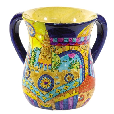 Hand Painted Wooden Washing Cup - Oriental Jerusalem