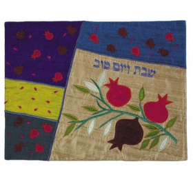 Challah Cover - Raw Silk Applique'd with Pomegranate Design-Multicolor