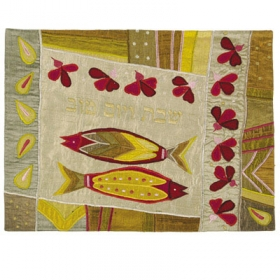 Challah Cover - Raw Silk Applique'd with Two Fish