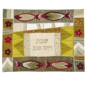 Challah Cover - Raw Silk Applique'd with Fish Design-Gold