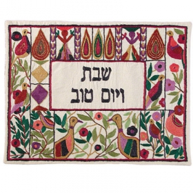 Challah Cover - Hand Embroidered with Persian Geese Design Multicolor