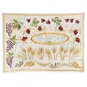 Challah Cover - Machine Embroidered with the Seven Species