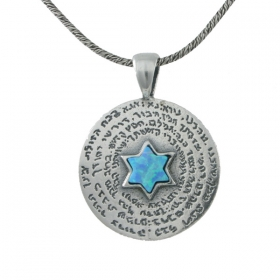 Kabbalah Necklace - Ana Bekoach Prayer Full