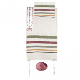 Silk Tallit with Embroiderd Atara (Yoke) -Multicolor