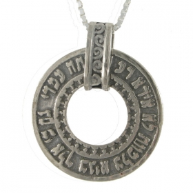 Kabbalah Necklace - Silver Circle for Protection