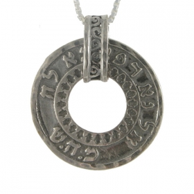 Kabbalah Necklace - Silver Circle for Health