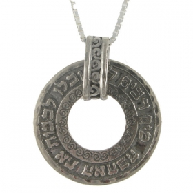 Kabbalah Necklace - Silver Circle for Love