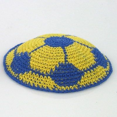 Soccer Ball Pattern Knitted Kippah - Yarmulke