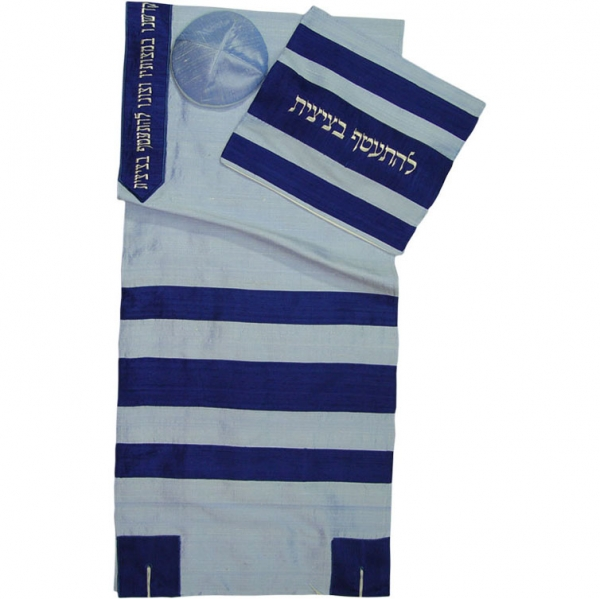 Embroidered Blessing Tallit-Blue on Blue