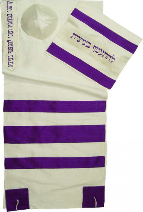 Embroidered Blessing Tallit-Purple
