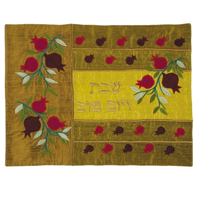 Challah Cover - Raw Silk Applique'd with Small and Large Pomegranates-Copper