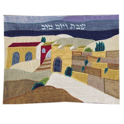 Challah Cover - Raw Silk Applique'd with The Western Wall