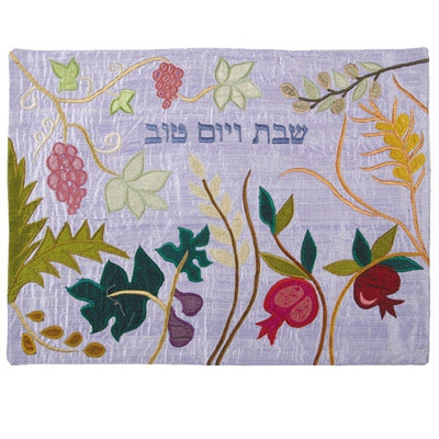 Challah Cover - Raw Silk Applique'd with the Seven Species Design-Blue