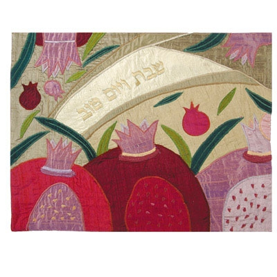 Challah Cover - Raw Silk Applique'd with Three Pomegranates-Gold