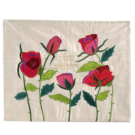 Challah Cover - Raw Silk Applique'd with Roses