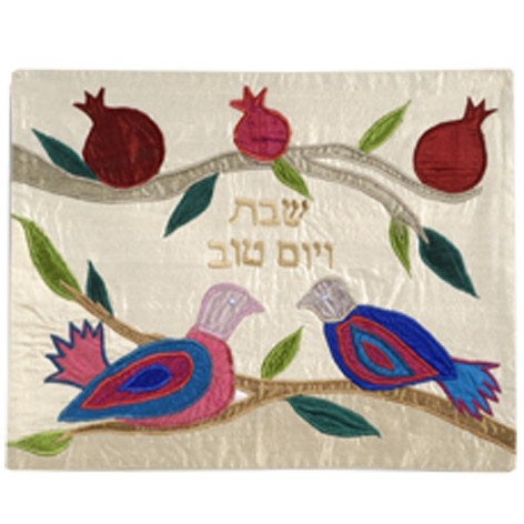 Challah Cover - Raw Silk Applique'd Doves with Pomegranates