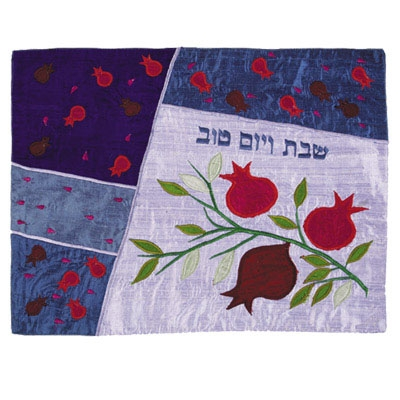 Challah Cover - Raw Silk Applique'd with Pomegranate Design-Blue