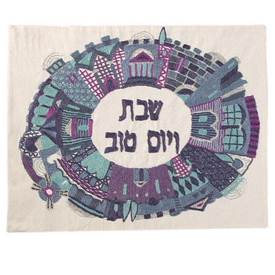 Challah Cover - Hand Embroidered with Jerusalem Oval Design-Blue/Purple