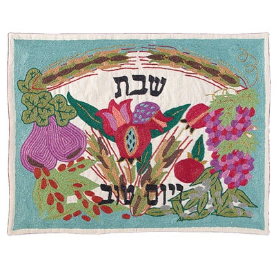 Challah Cover - Hand Embroidered with Seven Species Color  Design