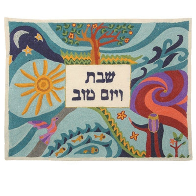 Challah Cover - Hand Embroidered Creation Design