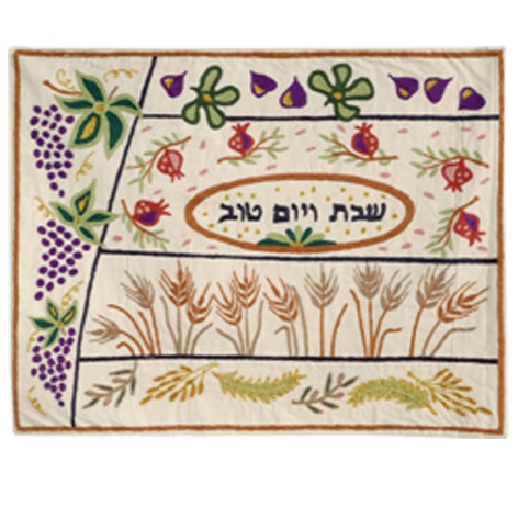 Challah Cover - Hand Embroidered with Seven Species Design