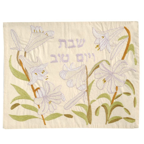 Challah Cover - Hand Embroidered with Lily Design