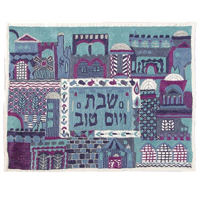 Challah Cover - Hand Embroidered with Jerusalem Design -Blue/Purple