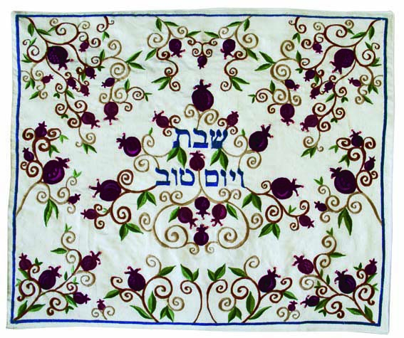 Challah Cover - Machine Embroidered with Full Pomegranate Design