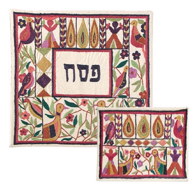 Matzah and Afikoman Cover - Hand Embroidered - Geese