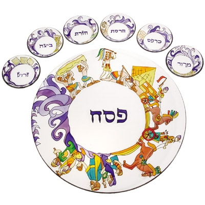 Passover Seder Plate - Glass - The Exodus