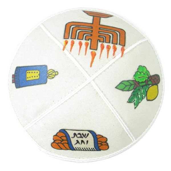 Shabbat Holidays Yarmulke for Children - White Suede (kids kippot)